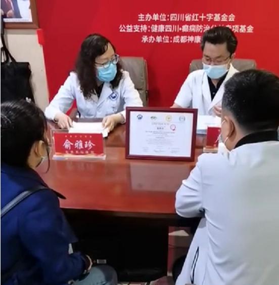 【成都癫痫病医院会诊现场】北京天坛医院俞雅珍教授表示:癫痫治疗是个长期过程,长程管理是重中之重!